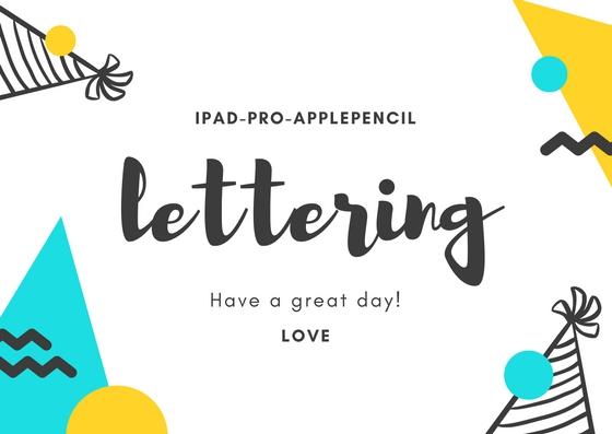 iPadProでレタリング。簡単おしゃれにインスタグラム投稿!
